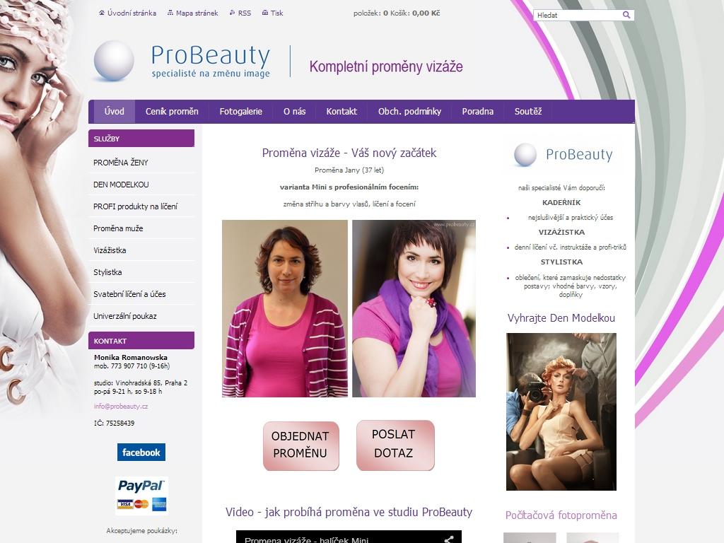 ProBeauty ビューティースタジオ